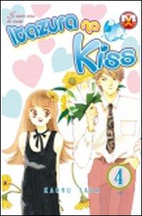Itazura na kiss. Vol. 4