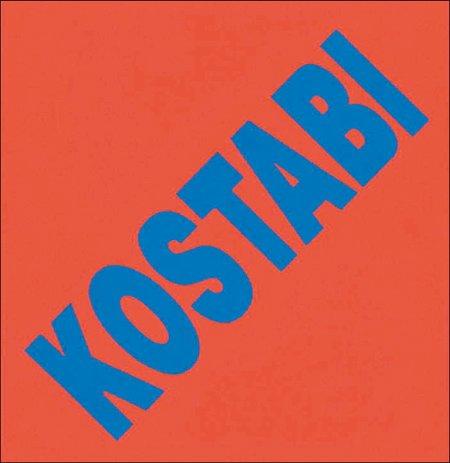 Mark Kostabi. New paintings