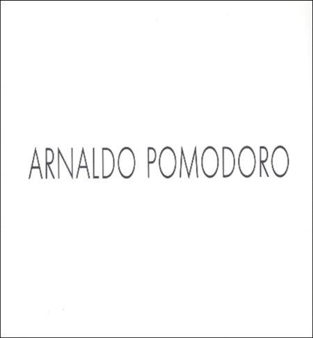 Arnaldo Pomodoro. Interkolumnie