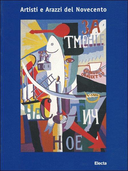 Artisti e Arazzi del Novecento