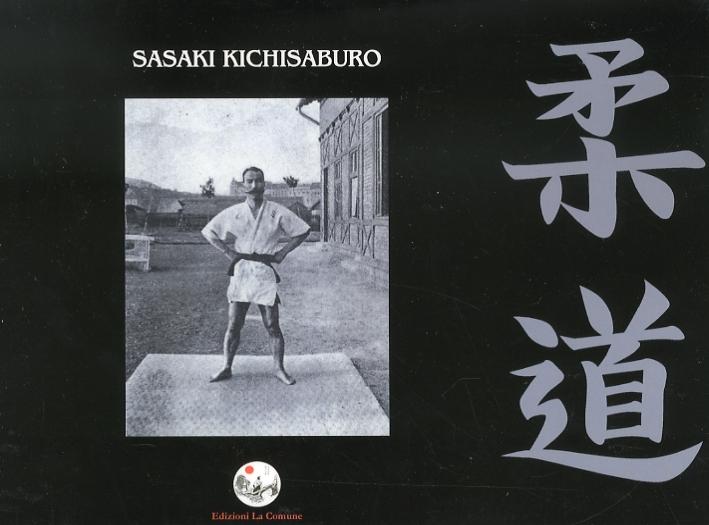 Sasaki Kichisaburo