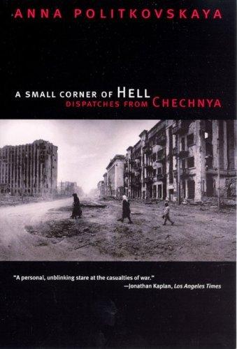 Small Corner of Hell.