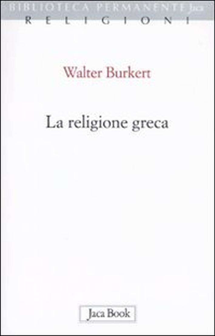 La religione greca.