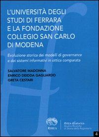 L'università degli studi di Ferrara e la fondazione collegio San Carlo di Modena