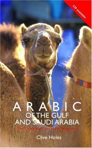 Colloquial Arabic of the Gulf and Saudi Arabia