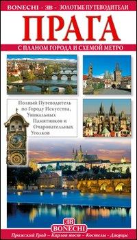 Praga. [Russian Ed.]