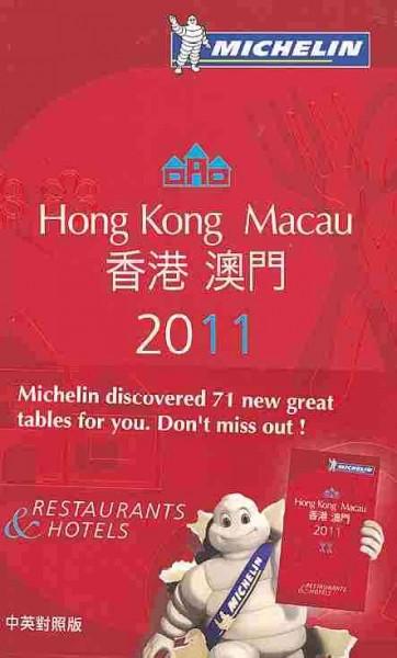 Hong Kong-Macau 2010. La guida rossa. Ediz. inglese e cinese