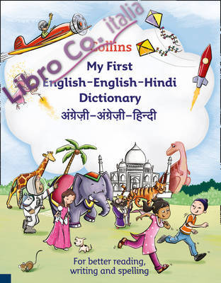 Collins My First English-Hindi Dictionary
