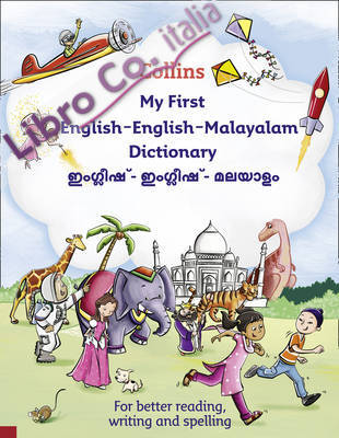 Collins My First English-Malayalam Dictionary