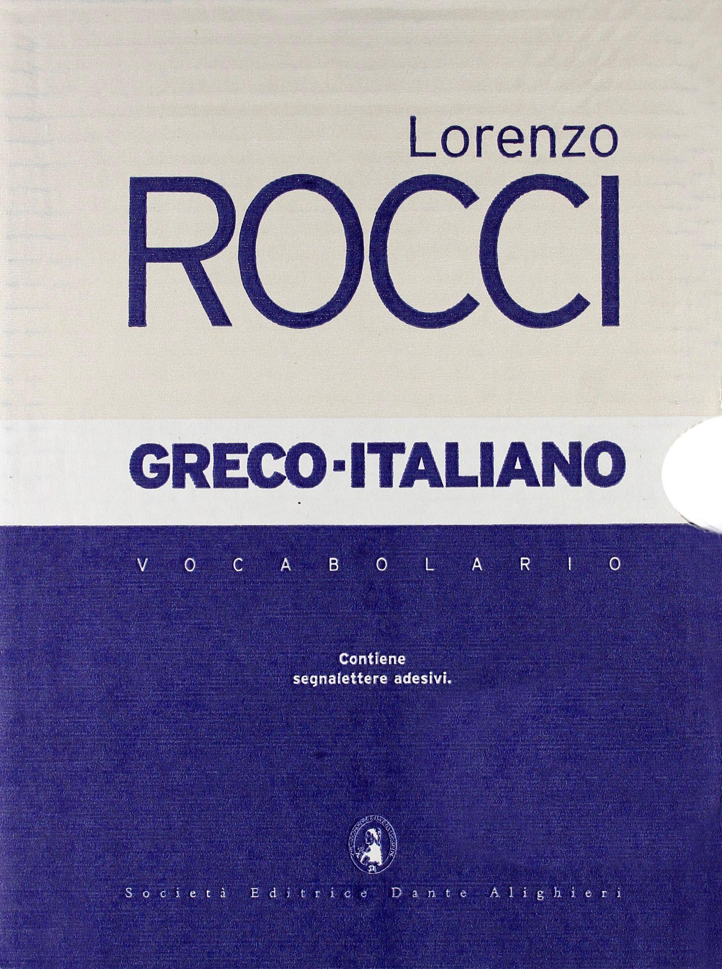 Vocabolario greco-italiano 2011