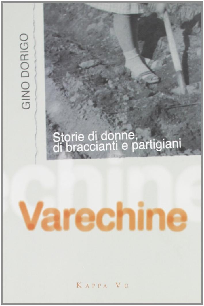 Varechine