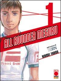 All rounder Meguru. Vol. 1