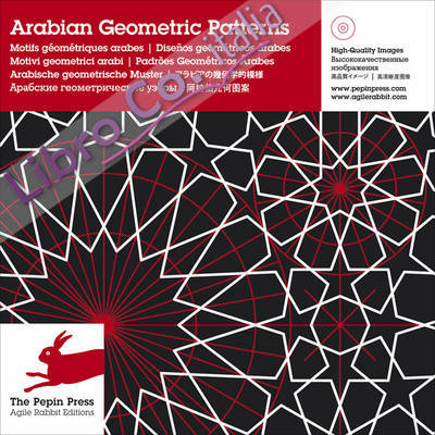 Arabian geometric patterns. Ediz. multilingue. Con CD-ROM.