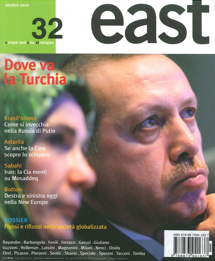 East. Vol. 32.