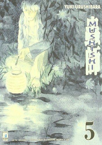 Mushishi. Vol. 5.