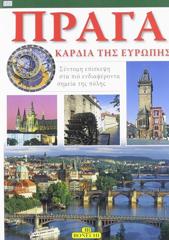 Praga. Cuore d'Europa. Ediz. greca