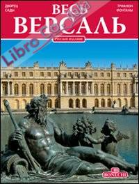 Tutta Versailles. [Russian Ed.].
