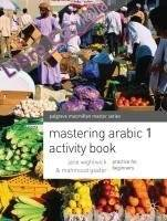 Mastering Arabic 1 Activity Book.