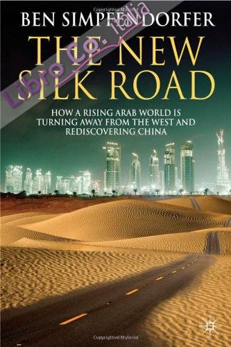 New Silk Road.