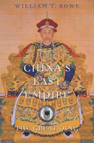 China's Last Empire.