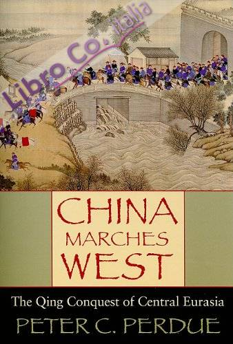 China Marches West.