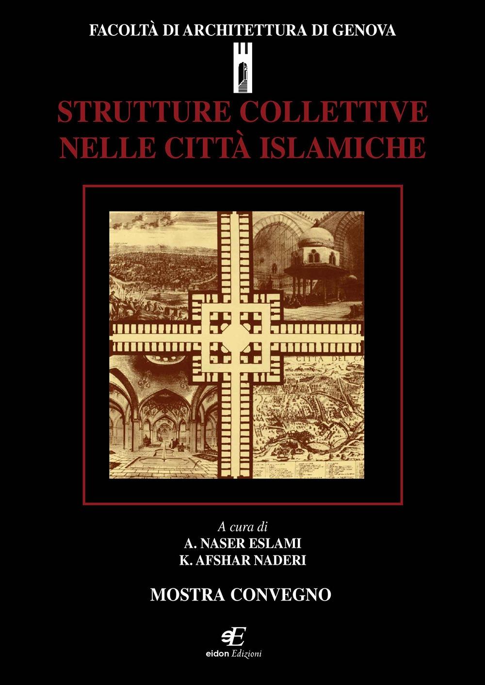 Strutture collettive nelle città islamiche