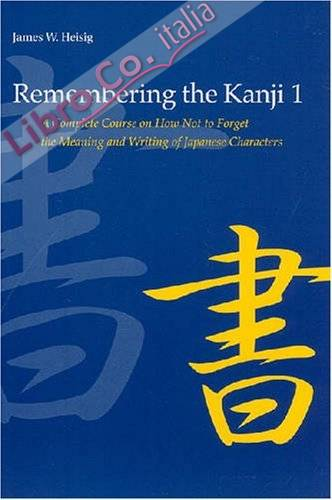 Remembering the Kanji.