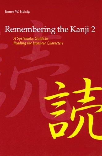 Remembering the Kanji 2.