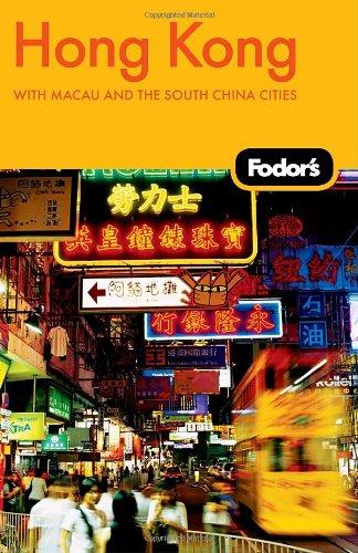 Fodor's Hong Kong.