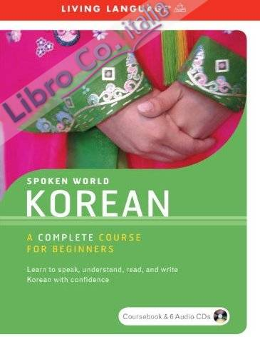 Korean.