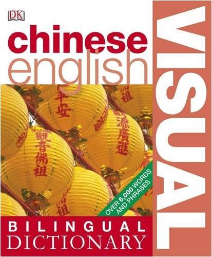 Chinese-English Visual Bilingual Dictionary.
