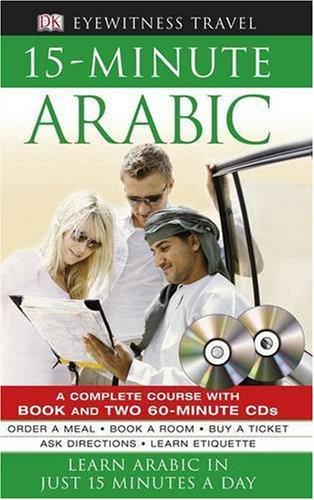 15-minute Arabic CD Pack. [AUDIO]