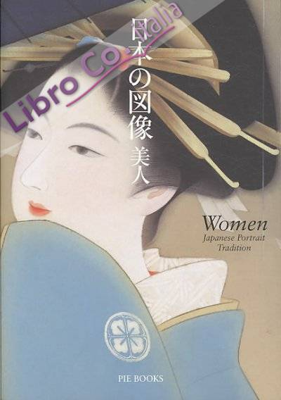 Women - Japanese Portrait Tradition.