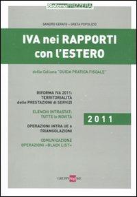 IVA nei rapporti con l'estero 2011.