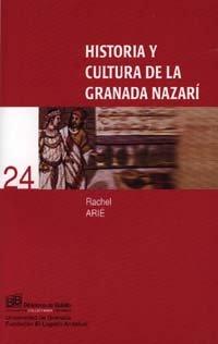 Historia y cultura de la granada nazari