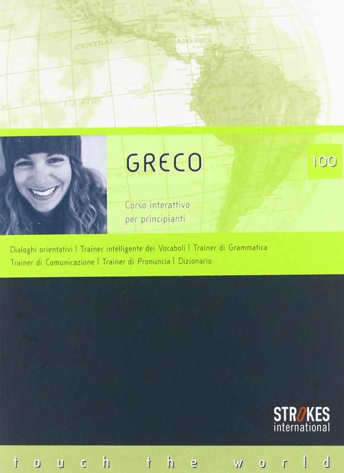 Greco 100. Corso principianti. CD Audio e CD-ROM.