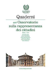 Quaderni dell'Osservatorio sulla rappresentanza dei cittadini n. 7/2010.