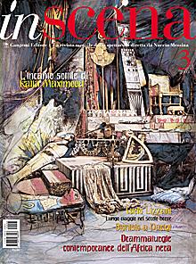 InScena n. 3/2005.
