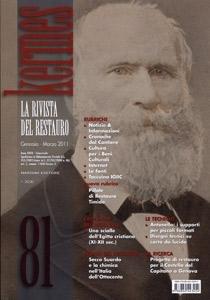 Kermes. La rivista del restauro. Vol. 80