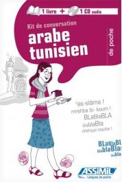L'Arabe Tunisien De Poche. 1 Livre + 1 CD Audio.