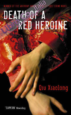 Death of a Red Heroine.