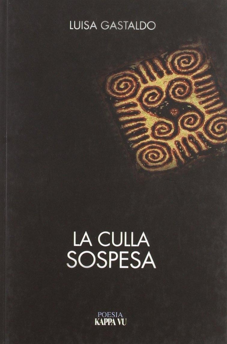 La culla sospesa (2003-2009)