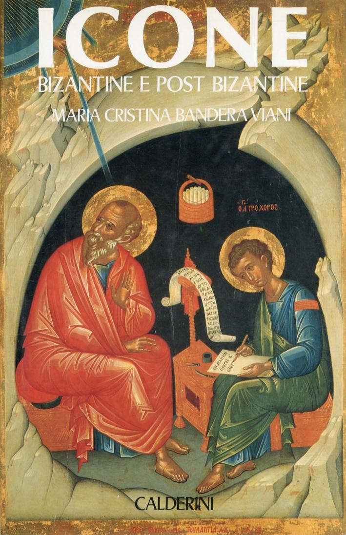 Venezia. Museo delle Icone Bizantine e Post Bizantine e Chiesa di San Giorgio dei Greci