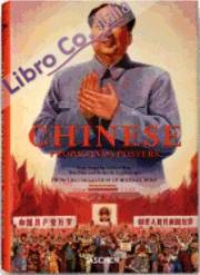 Chinese Propaganda Posters.