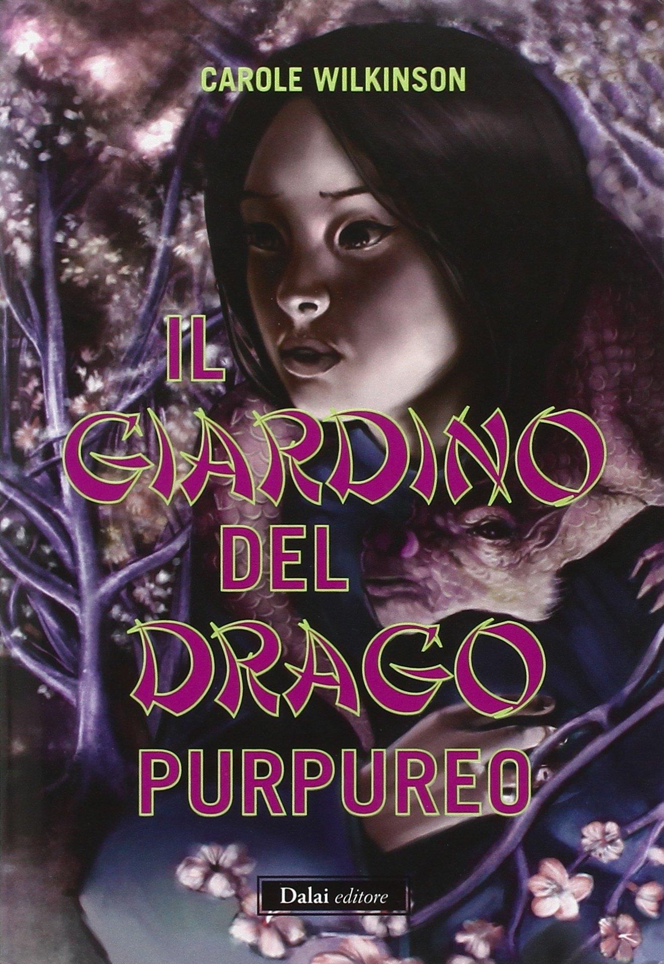 Il giardino del drago purpureo