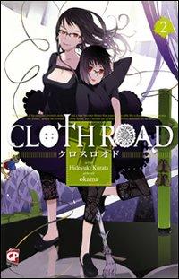 Cloth road. Vol. 2
