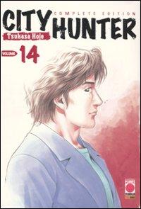 City Hunter. Vol. 14