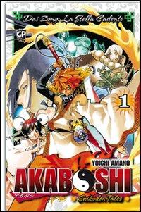 Akaboshi. Vol. 1