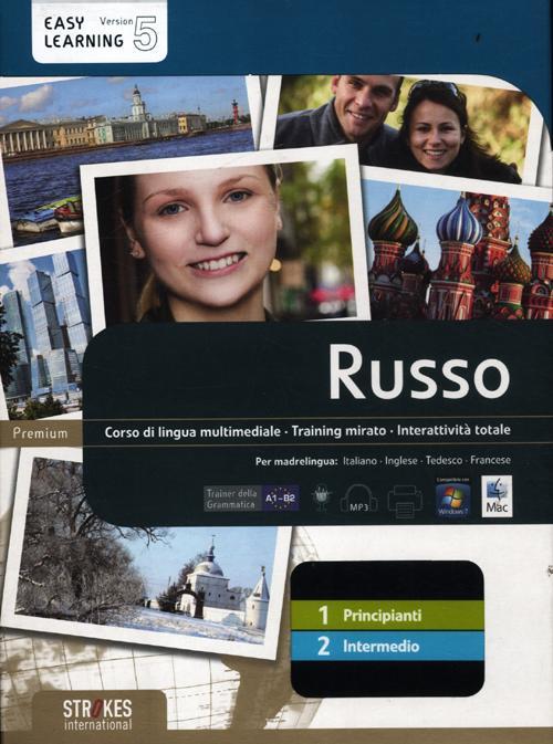 Russo. Vol. 1-2. Corso Interattivo per Principianti-Corso Interattivo Intermedio. DVD-ROM.