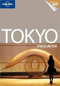 Tokyo Encounter.